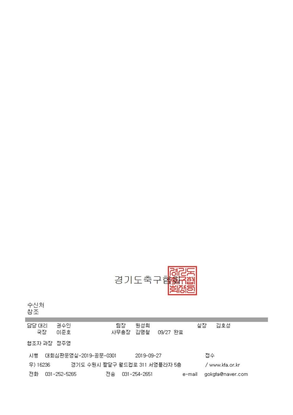 a80d128767bd734325078b759964ed18_1569565743_3244.jpg